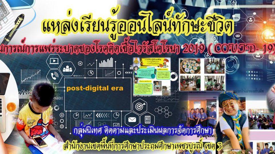 messageImage_1631248923239