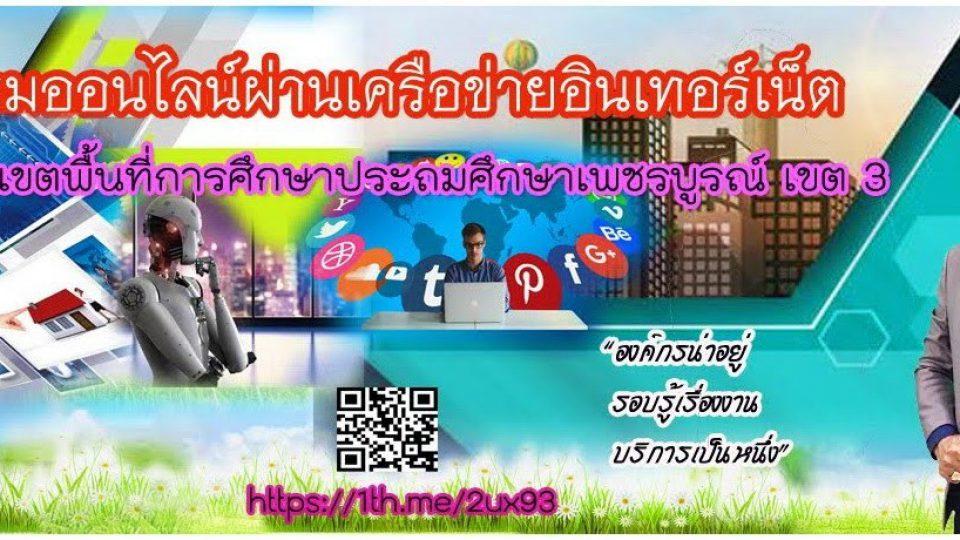 messageImage_1631248956789