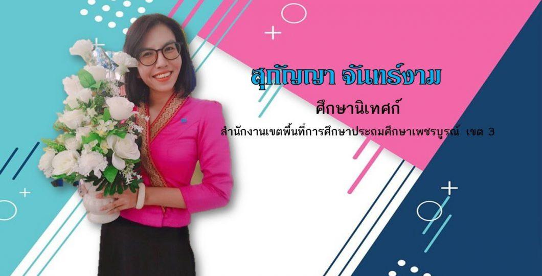messageImage_1631261136959